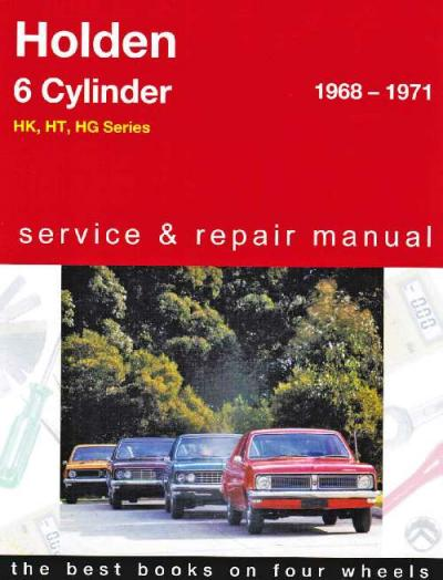 Holden HK HT HG 6 cyl 1968 1971 Gregorys Service Repair Manual