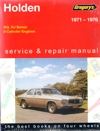 Holden HQ HJ 8 cyl 1971 1976 Gregorys Service Repair Manual