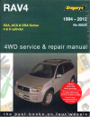 Toyota RAV4 1994 to 2012 Gregorys Service Repair Manual