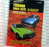 Holden Torana  LU LJ LH LX GTR XU-1 1969-1979 Ellery repair manual NEW