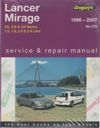 Mitsubishi Lancer Mirage CE 1996 2007 Gregorys Service Repair Manual